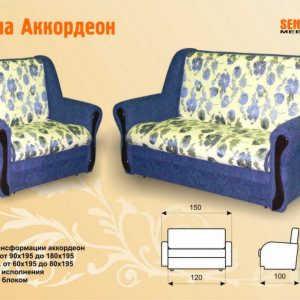 Комплект мягкой мебели Белла М (3+1+1)