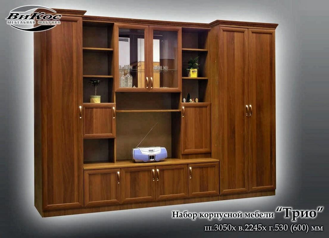 Шкафы Для Гостиных Москва
