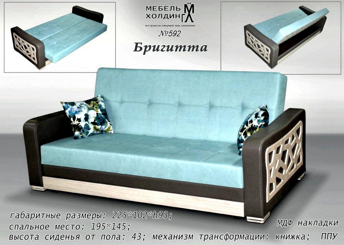 Низкий диван Москва
