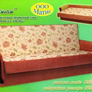 Комплект мягкой мебели Прима (4+1+1)