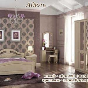 Спальня Адель МДФ