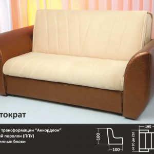 Раскладной диван аккордеон Аристократ