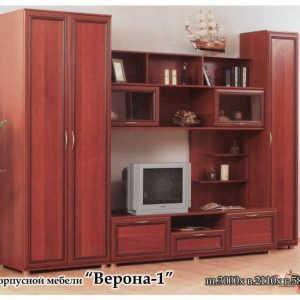 Стенка Верона-1