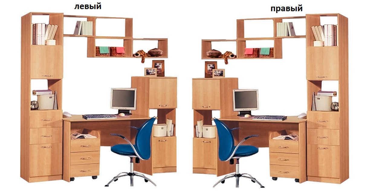 Детская Спринт-9 левая или правая