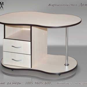 Недорогой стол журнальный Доминик-3