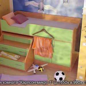 Модульная детская мебель Карлсон-микро 1