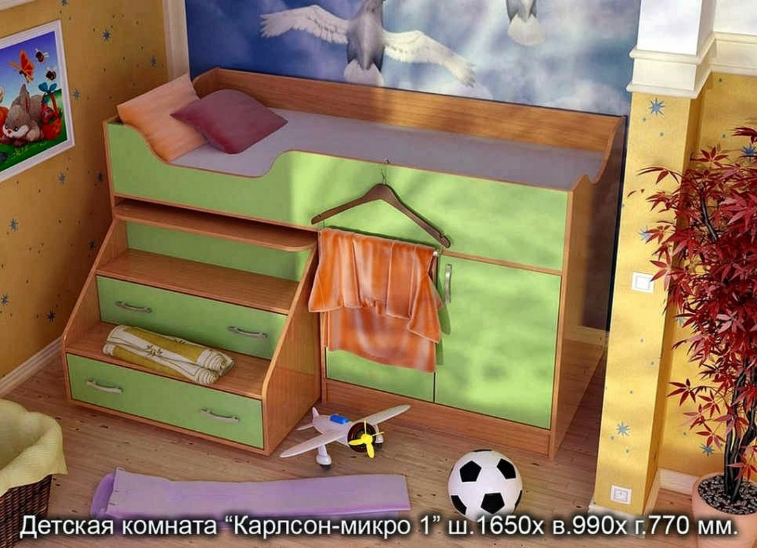 Детская мебель Карлсон-микро 1