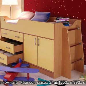 Модульная детская мебель Карлсон-микро 2