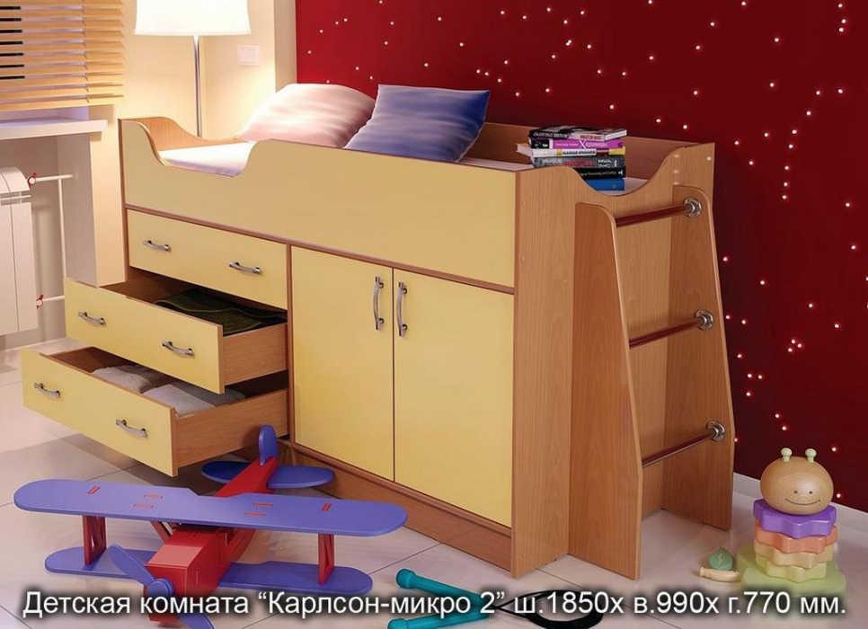 Детская мебель Карлсон-микро 2