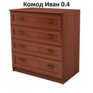 Комод Иван 0.4 МДФ