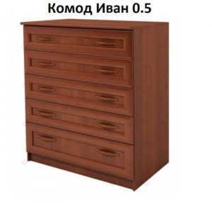 Высокий комод Иван 0.5 МДФ