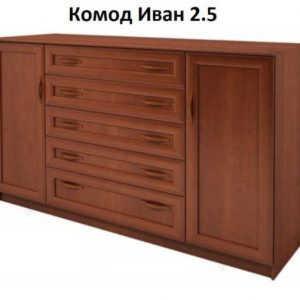 Высокий комод Иван 2.5 МДФ