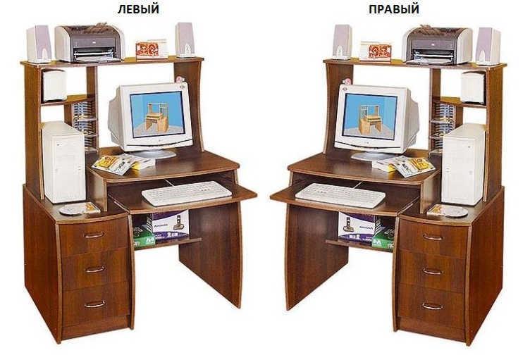 Компьютерный-стол-Будрио