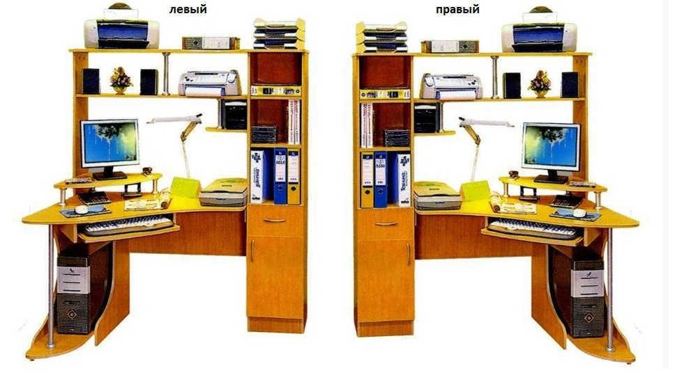 Компьютерный-стол-Вергато