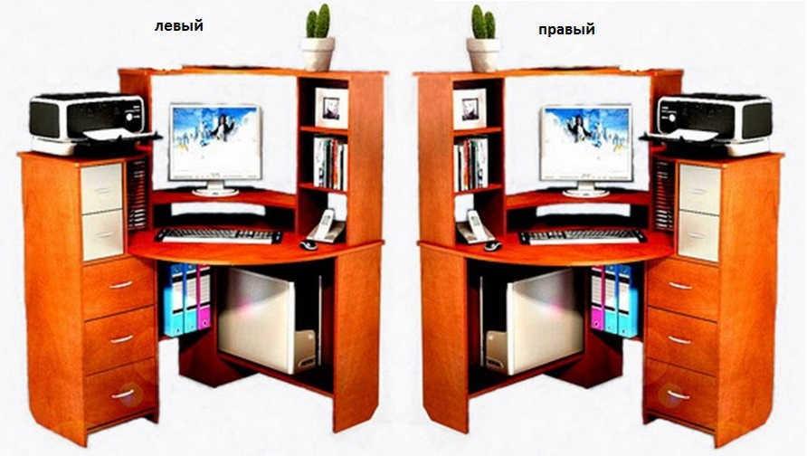 Компьютерный-стол-Дидье