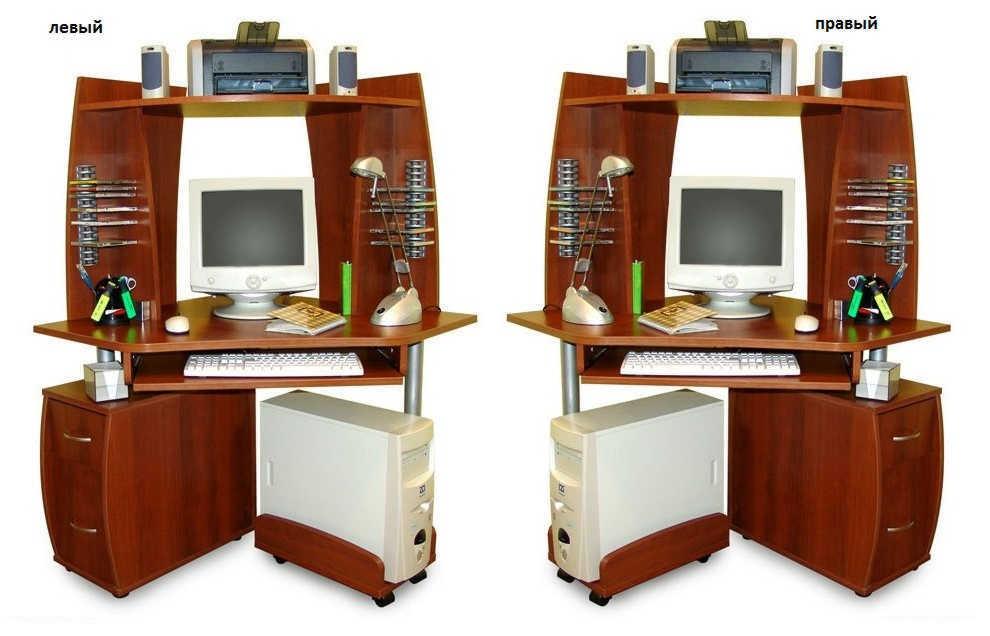 Компьютерный-стол-ПС-04.09-ВПБ-01.00