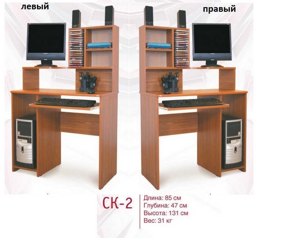 Компьютерный-стол-СК-02