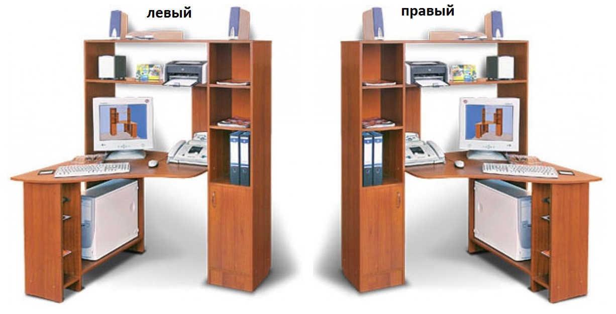 Компьютерный-стол-Тревизо