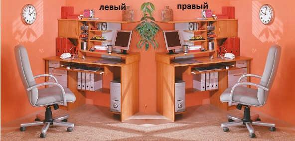 Компьютерный-стол-№-1-фиеста