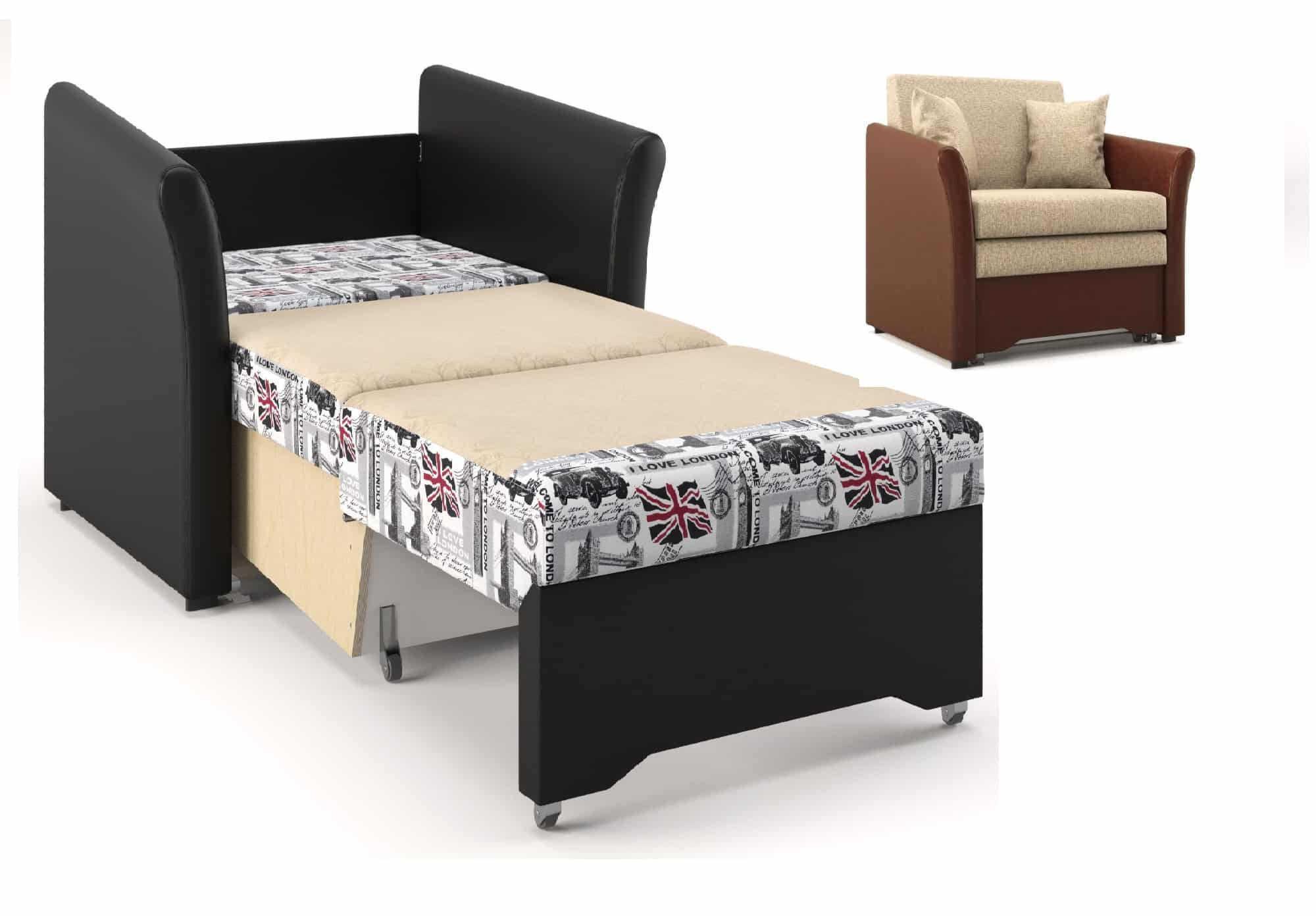 Кресло-кровать-Аллегро-в-разборе