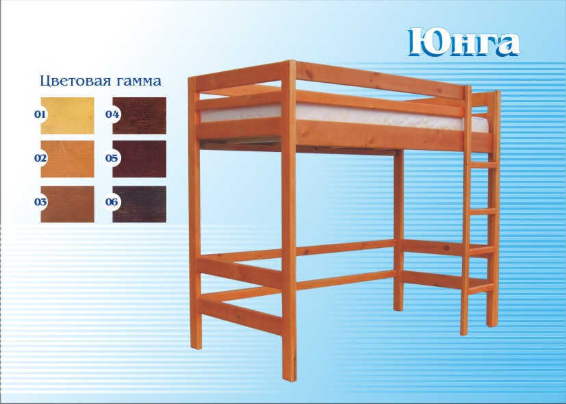 Кровать-Юнга