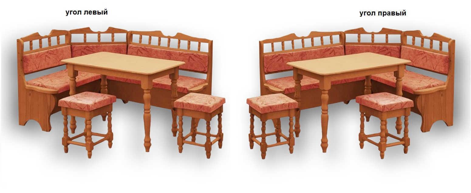 Кухонный уголок Регина угол левый или правый