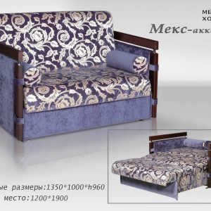 Раскладной диван аккордеон Мекс