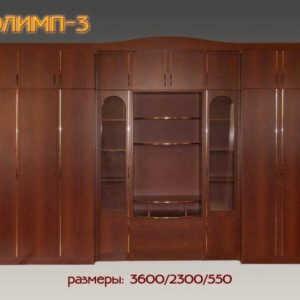 Стенка Олимп-3
