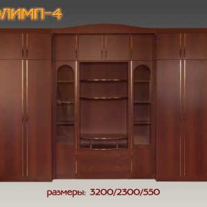 Стенка Олимп-4