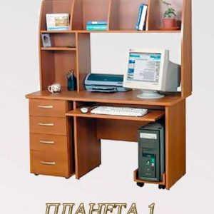 Компьютерный стол Планета-1