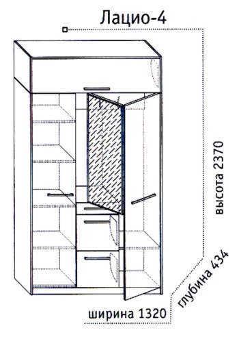 Прихожая Лацио-4 схема