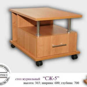 Недорогой стол журнальный СЖ-5