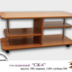 Недорогой стол журнальный СЖ-6