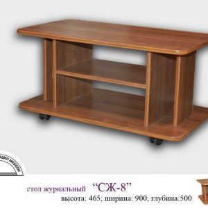 Недорогой стол журнальный СЖ-8
