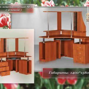 Дешевый компьютерный стол №1