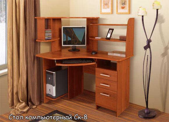 Компьютерный стол СК-8 (угловой)
