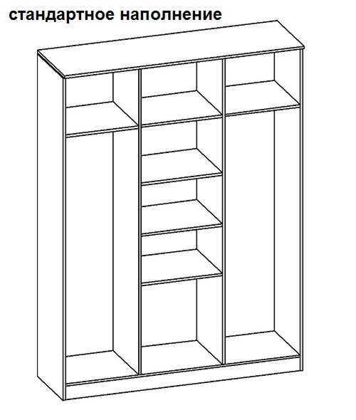 Стелла-3 стандартное наполнение шкафа