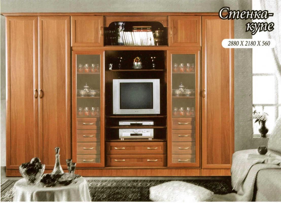 Стенка купе новая с доставкой - мебель и предметы интерьера .