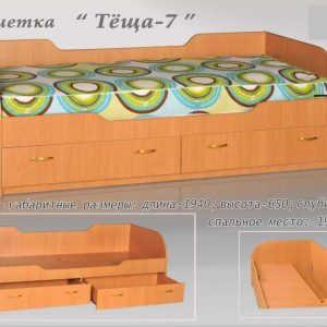 Кушетка Тёща-7
