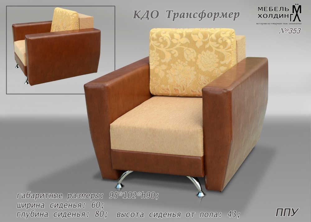 Трансформер-кресло-для-отдыха