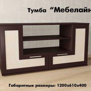 Тумба ТВ Мебелайн-1