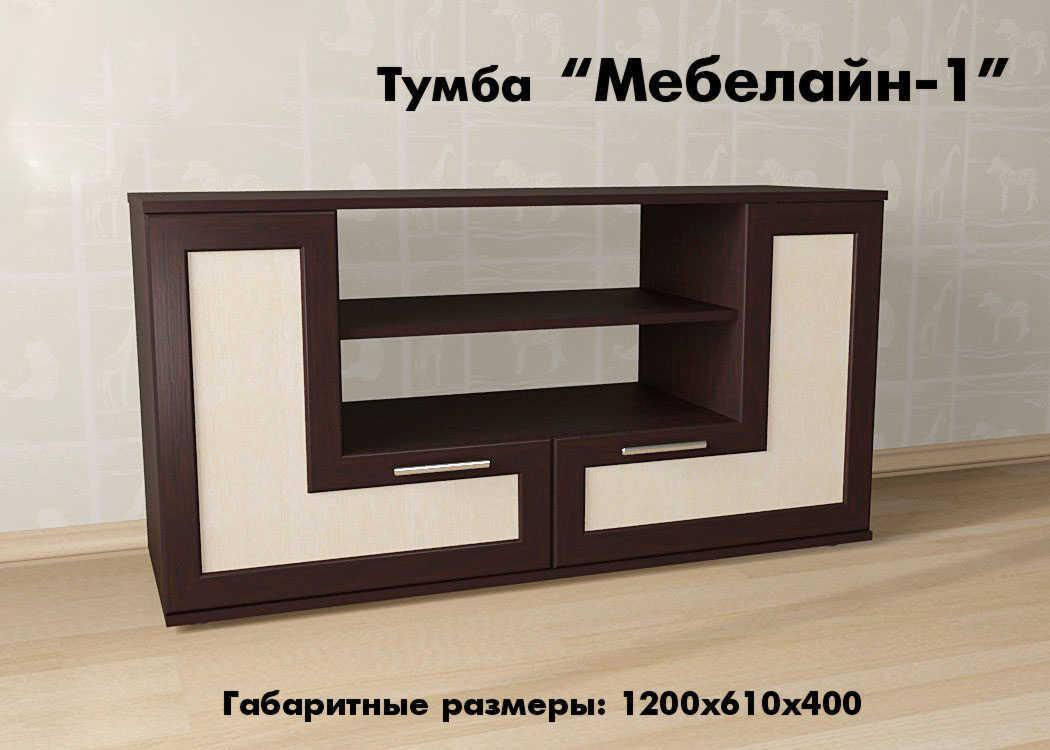 Тумба ТВ Млайн-1
