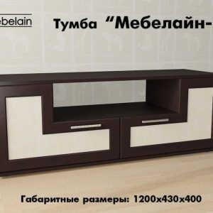 Тумба ТВ Мебелайн-11