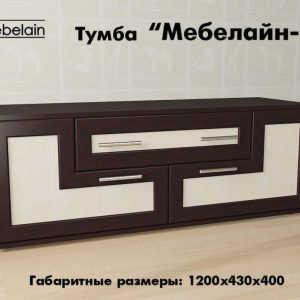 Тумба ТВ Мебелайн-12