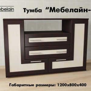 Тумба ТВ Мебелайн-13