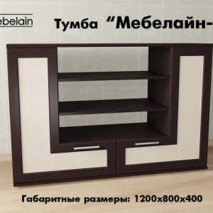 Тумба ТВ Мебелайн-14