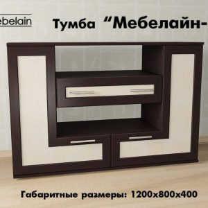 Тумба ТВ Мебелайн-15