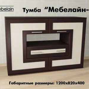 Тумба ТВ Мебелайн-16