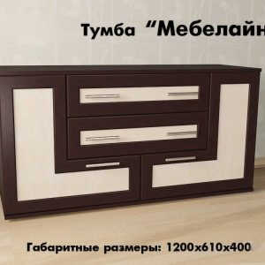 Тумба ТВ Мебелайн-3