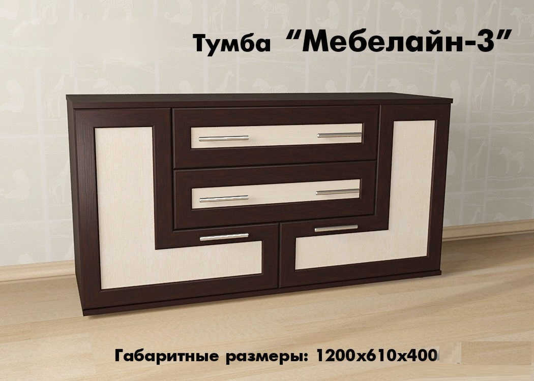Тумба ТВ Млайн-3